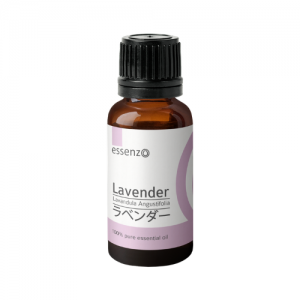 Lavender Essential Oil – 20mL