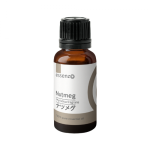 Nutmeg Essential Oil – 20mL