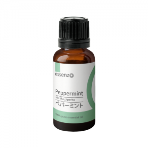 Peppermint Essential Oil – 20mL
